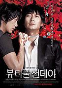Byutipul seondei (2007)