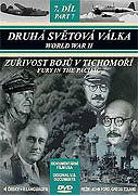 Druhá světová válka 7: Zuřivost bojů v Tichomoří (1983)