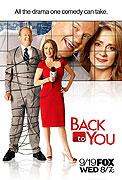 Zpátky do studia (2007)