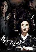 Hwang Jini (2007)