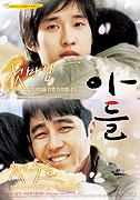 Adeul (2007)