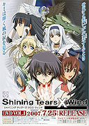 Shining Tears X Wind (2007)