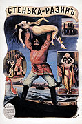 Stěnka Razin (1908)