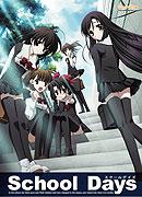 School Days (2007)