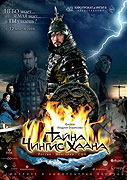 Genghis khan (2009)