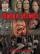 Ženská věznice (2006)