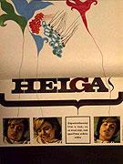 Helga - Vom Werden des menschlichen Lebens (1967)
