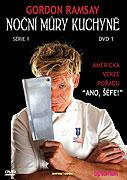 Gordon Ramsay: Noční můry kuchyně (2007)