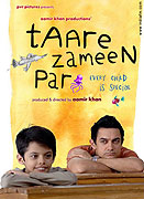 Taare Zameen Par (2007)