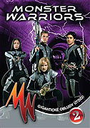 Monster Warriors (2006)
