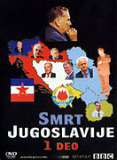 Death of Yugoslavia (1995)