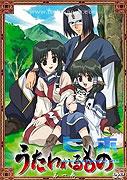Utawarerumono (2006)