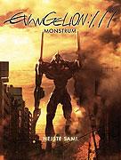 Evangelium: 1.11 Monstrum (2007)