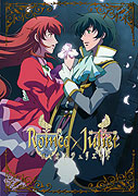Romeo × Juliet (2007)