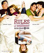 Pravidla zasnoubení (2007)