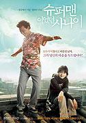 Syupomaeniottdeon sanai (2008)