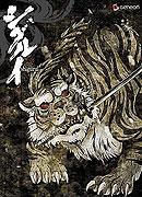 Shigurui (2007)