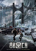 Tsunami (2009)
