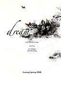 "Sen<span class=""name-source"">(festivalový název)</span> (2008)"