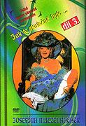 Josefína Mutzenbacherová: ...jak to doopravdy bylo 3.díl (1982)