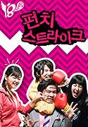 Peonchi seuteuraikeu (2006)