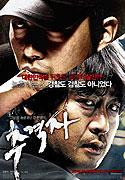 Bílé maso (2008)