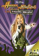 Hannah Montana a Miley Cyrus: To nejlepší z obou světů (2008)