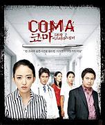 Koma (2005)