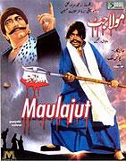 Maula Jat (1979)