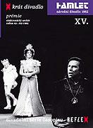 Hamlet (1982)