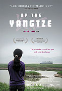 Up the Yangtze (2007)