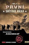 První světová válka (2006)