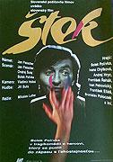 Štek (1988)
