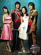 Gung (2006)
