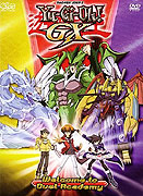 Yū Gi Ō: Duel Monsters GX (2004)