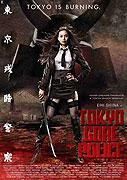 """Tokyo Gore Police <span class=""""name-source"""">(festivalový název)</span> (2008)"""