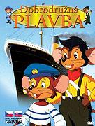 Dobrodružná plavba (1999)
