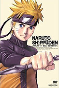 Gekijōban Naruto: Shippūden (2007)