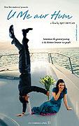 """Ty, já a my<span class=""""name-source"""">(festivalový název)</span> (2008)"""