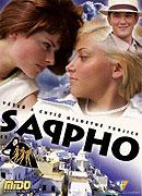 Sapfó (2008)