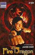 Fire Dragon (1987)