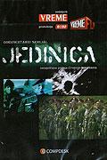 Jedinica (2006)