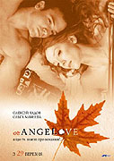 Oranžová láska (2007)