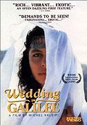 """Svatba v Galileji<span class=""""name-source"""">(festivalový název)</span> (1987)"""