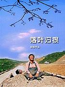 Zpátky doma (2007)