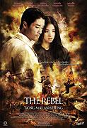 Rebel (2006)