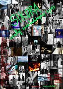 Sikora. Malý osobní marketingový epos (2007)