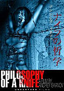 Philosophy of a Knife (2008)