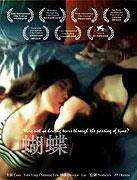 Hu die (2004)