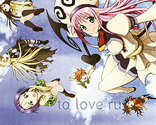 To Love-Ru: Trouble (2008)